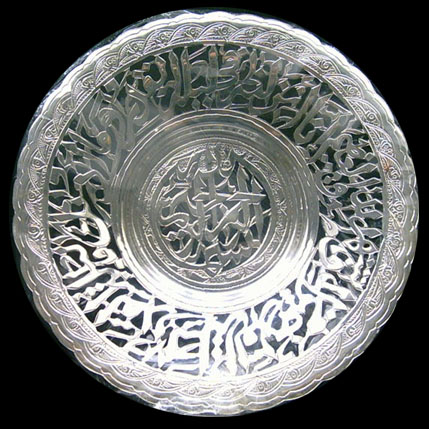 An Islamic silver plate with Quran engraving, made in Egypt