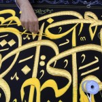 A Saudi worker sews Islamic calligraphy in gold thread on a drape to cover the Kaaba at the Kiswa factory in the holy city of Mecca on November 29, 2008. The Kaaba cover is called Kiswa and is changed every year at the culmination of the annual Hajj or pilgrimage. The Kaaba, Islam's holiest site which stands in the centre of Mecca's Grand Mosque, contains the holy Black Stone which is believed to be the only piece remaining from an altar built by Abraham. (KHALED DESOUKI/AFP/Getty Images)