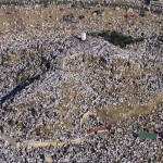 An aerial view of Muslim pilgrims atop Mount Mercy outside Mecca, Saudi Arabia on December 7, 2008. From this hill, the Prophet Muhammad delivered his final sermon nearly 1,400 years ago. (REUTERS/Susan Baaghil)