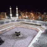 A beautiful panoramic photo of Masjid-al-Haram in Makkah and the Ka&#039;bah during Hajj