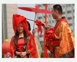 Chinese Muslim wedding