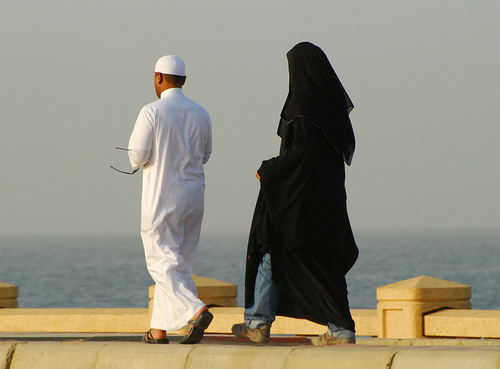 Saudi Arabian couple