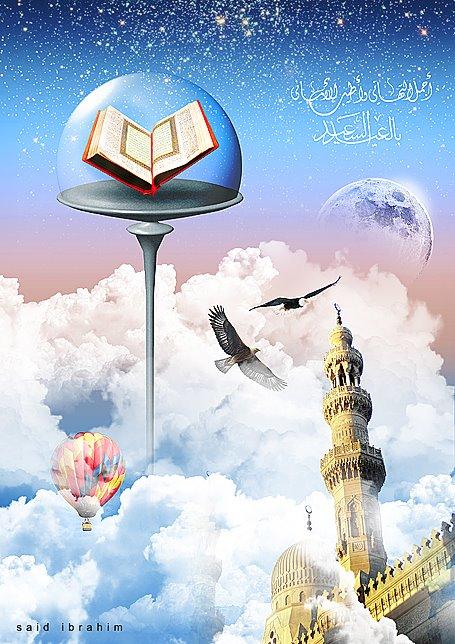 Eid Mubarak from Zawaj.com