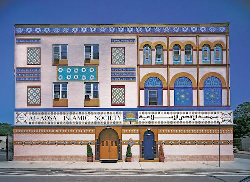 Al-Aqsa Masjid in Philadelpha