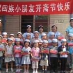 Muslim school children in China.