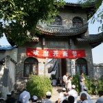 A masjid in Ningbo, China during Ramadan.