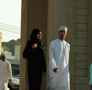 Arab Muslim couple
