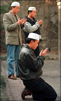 Chinese Muslims in Xinjiang 1 %photo