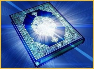 quran blue light shining 300x221 %photo