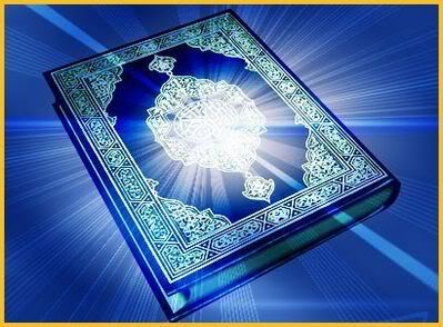 quran blue light shining %photo