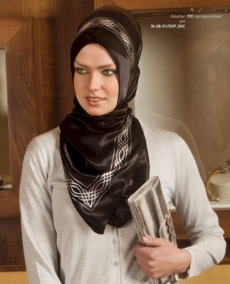 The Islamic Dress Code - Albalagh Home Page