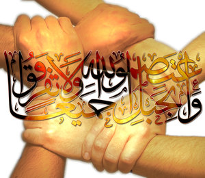 shia sunni unity %photo