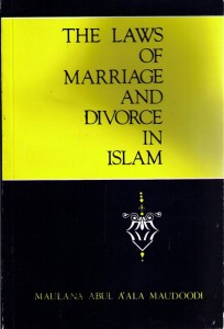 marriage and divorce 204x300 %photo