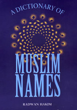 muslim names %photo