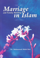 Marriage in Islam 1 %photo