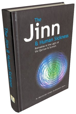 Jinn 1