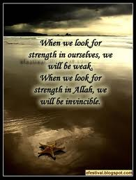 allah strength