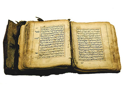 A very old manuscript of the Quran.