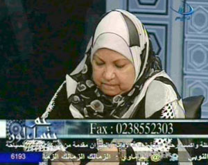 Soad Saleh, a noted female Islamic scholar