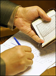 Drafting an Islamic wedding contract