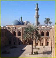 Mustansiriya University in Baghdad