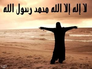 Muslim woman and the shahadah