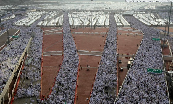 Muslims at Hajj