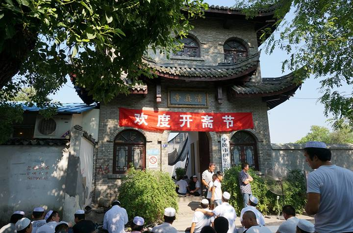 ningbo muslim Mosques in china-mosquées en chine,yiwu,zhejiang mosques,holy places in zhejaing,mosque in yiwu,yiwu mosque  muslim mosques in yiwu  the ningbo mosque is the.
