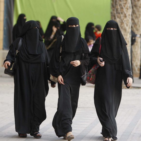 Three Saudi women