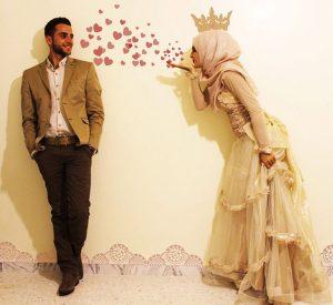 Muslim woman blows hearts at husband
